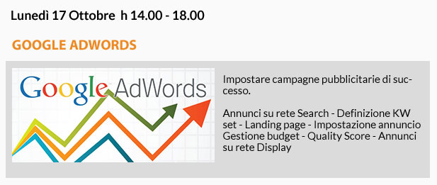 adwords_nov
